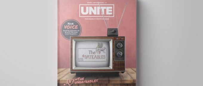 UNITE magazine cover
